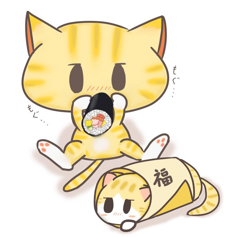 節分 恵方巻を食べる猫