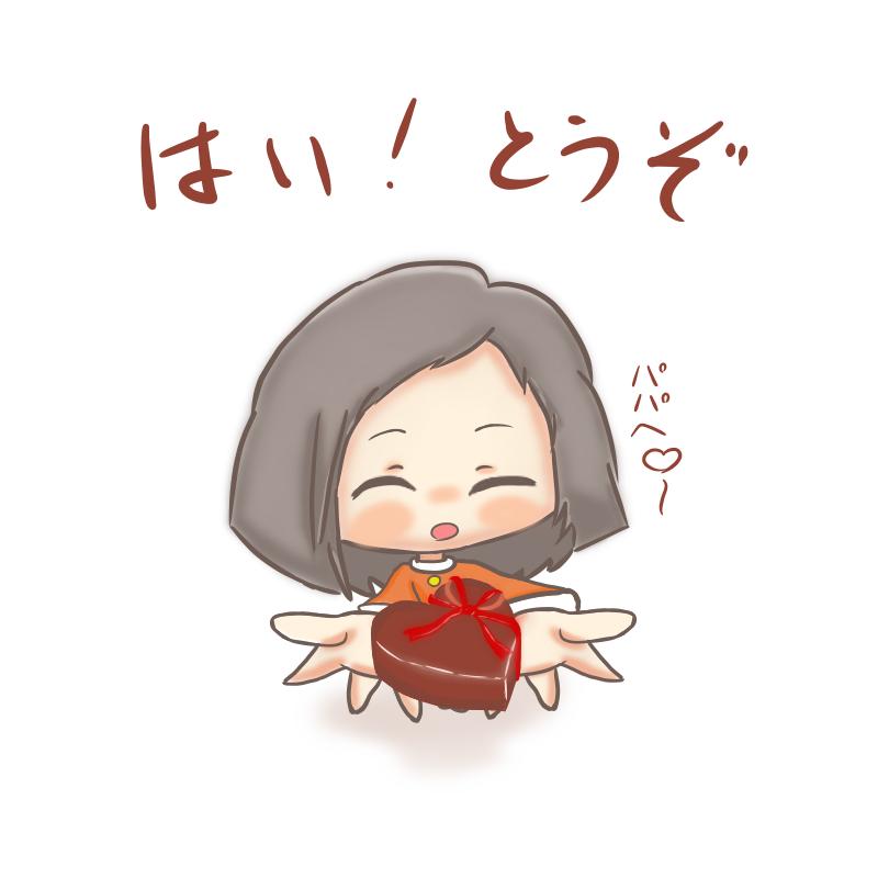 ドキドキわくわくっ!バレンタインデーのイラスト集