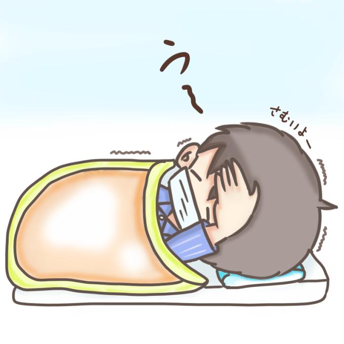 インフルエンザで寝込んでいる少年
