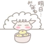 手書き風の可愛いひつじ!2015年(平成27年)年賀状無料イラスト