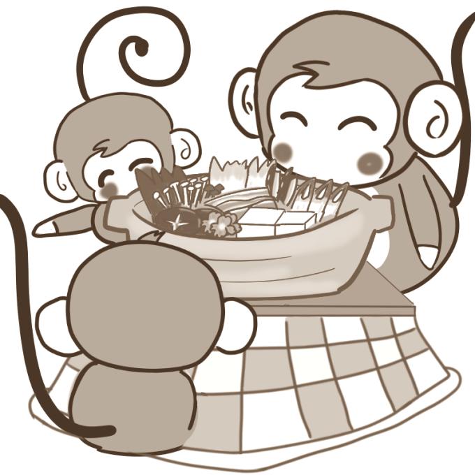 おサルの鍋パーティー(セピア色)