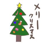 小学生にもオススメ!ボールペンで超簡単なクリスマスツリーのイラストの描き方