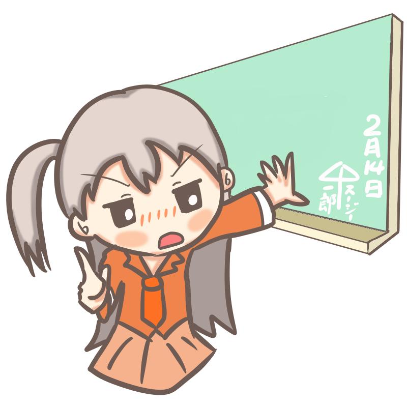 訴える女の子のイラスト(教室)