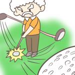 ゴルフクラブがボールペンセットに!ゴルフ好きなおじいちゃんへの誕生日や敬老の日のプレゼントに如何でしょう?