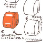 小学生にもオススメ!ボールペンで超簡単な可愛いランドセルの描き方