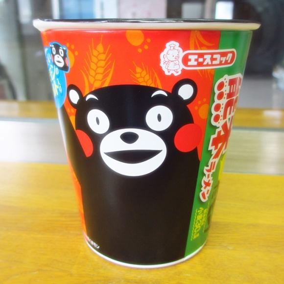 「くまモンの熊本ラーメンだモン!」2