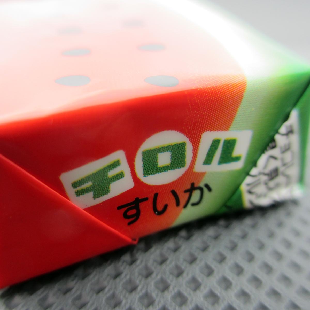 チロルチョコスイカ-03