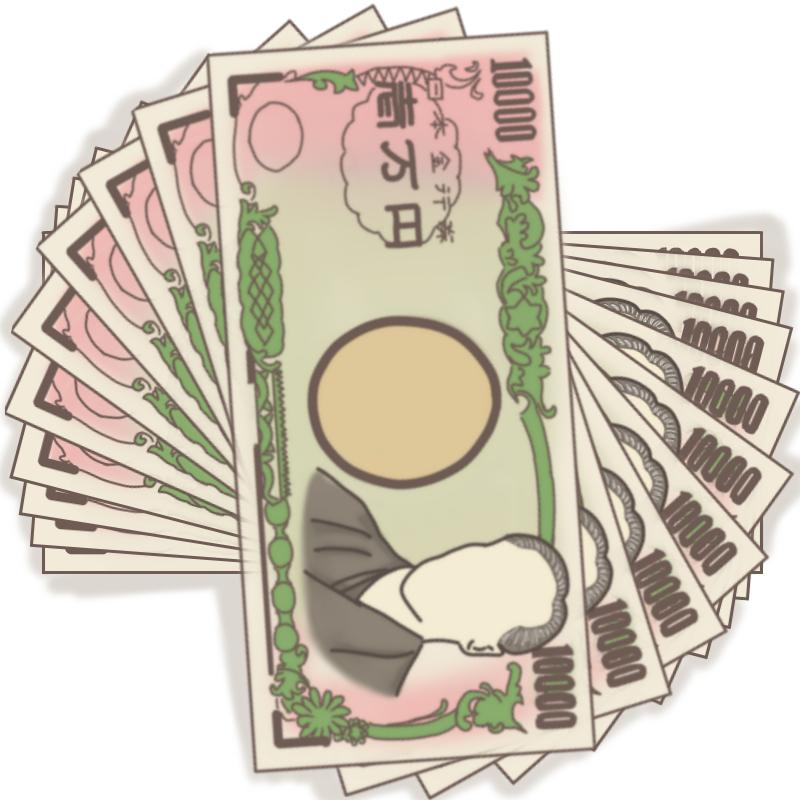 現金10万円のフリーイラスト