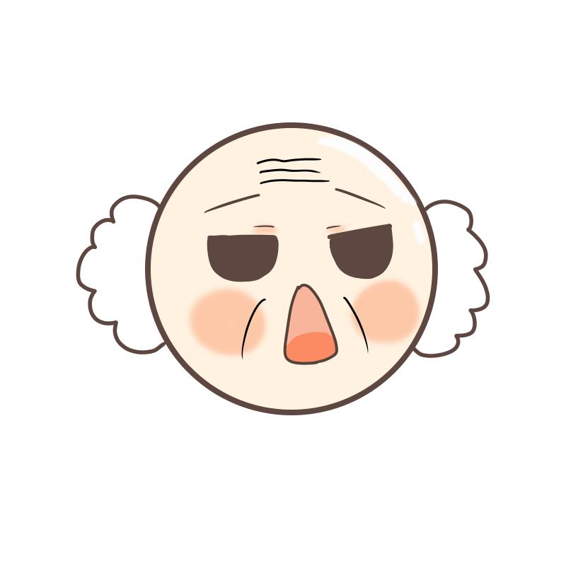丸顔のおじいちゃん