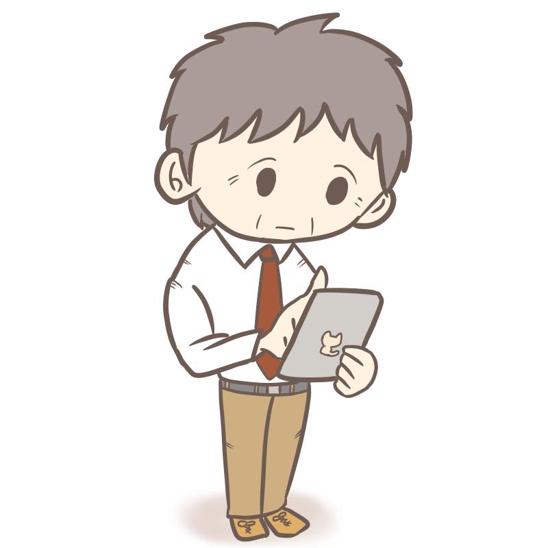 タブレット・スマホを操作するサラリーマン(おじさん)