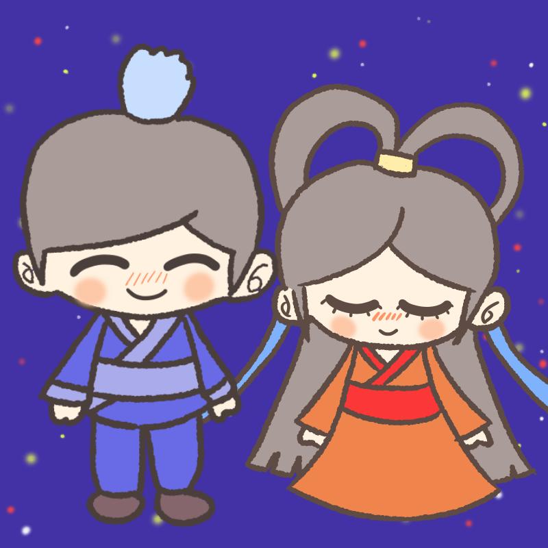 彦星様と織姫様