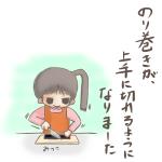 気を付けるのは4つだけ!恵方巻・海鮮巻・まき寿司を綺麗に切る方法。