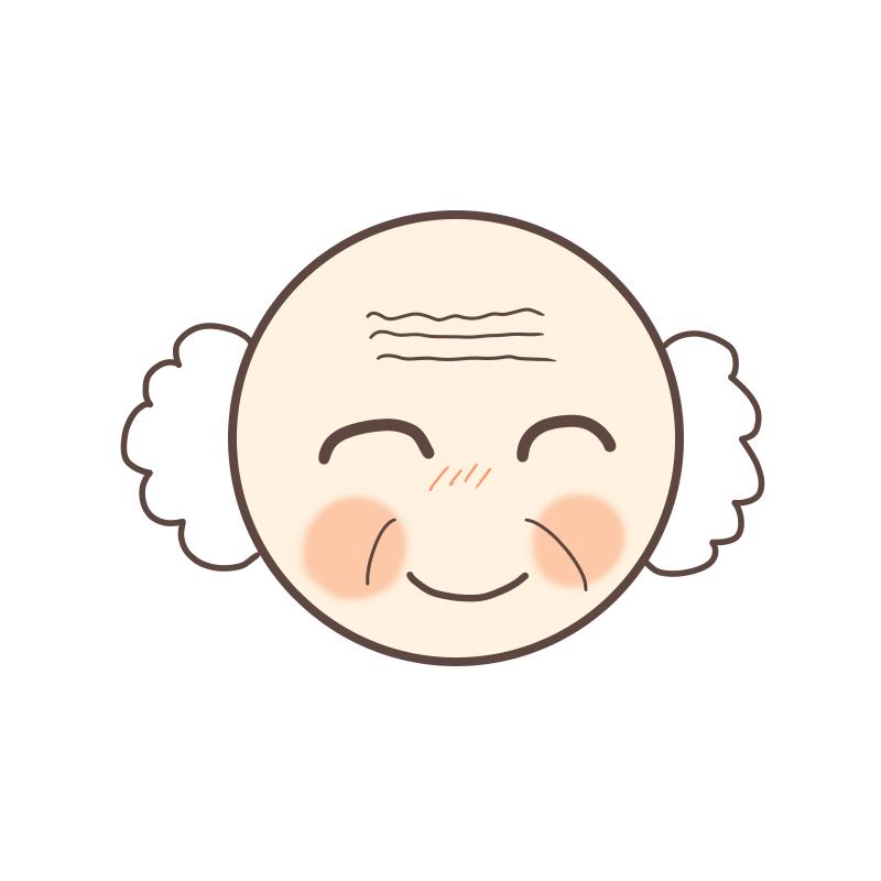 丸顔のおじいさん笑顔
