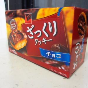 ざっくりクッキーチョコ (1)