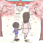 挿絵用にっ!入園式のイメージのイラスト。