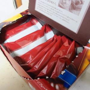 ざっくりクッキーチョコ (4)