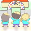 ワンピース風!新園児3人組の入園式のフリーイラスト