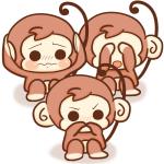 改訂版!見ざる、聞かざる、言わざる、可愛い三猿のイラスト