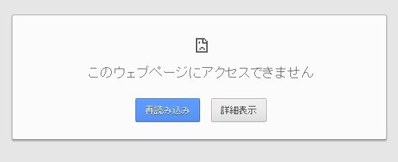 全国都道府県別ゴキブリ発生リスク、第1位は東京、2位は大阪。