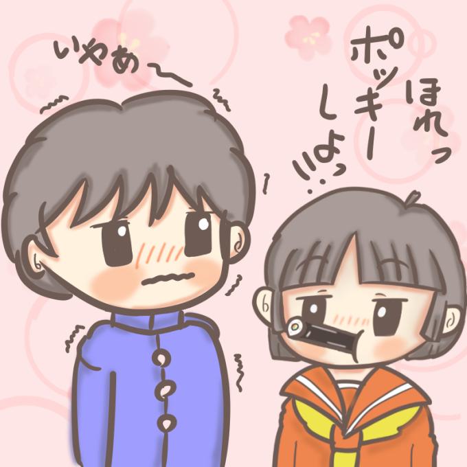 恵方巻 肉食VS草食
