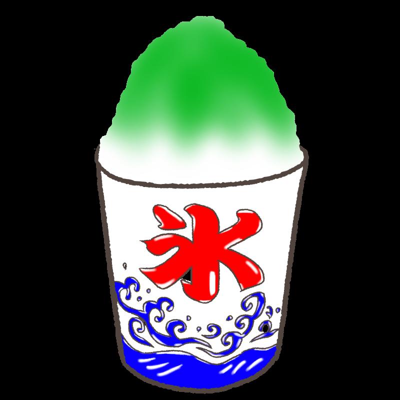 縁日で見かけるかき氷の無料イラスト 抹茶