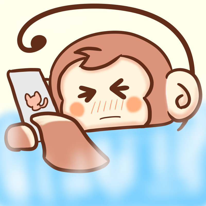 改訂版!お風呂でスマホをいじるサル(キーッ!)