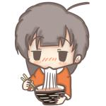 うどんを食べるOLのフリーイラスト