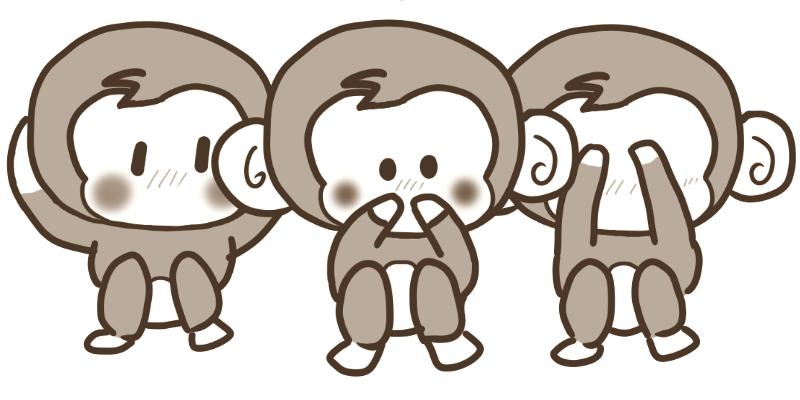 三猿のイラスト(セピア色)