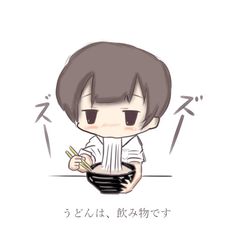 ガイドブックよりも役立つ!香川県で本当に美味しいうどん屋を探す方法