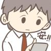 購入候補入り決定!4万円を切った11.6型モバイルノート