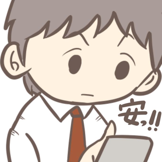 ニュース用(安い)