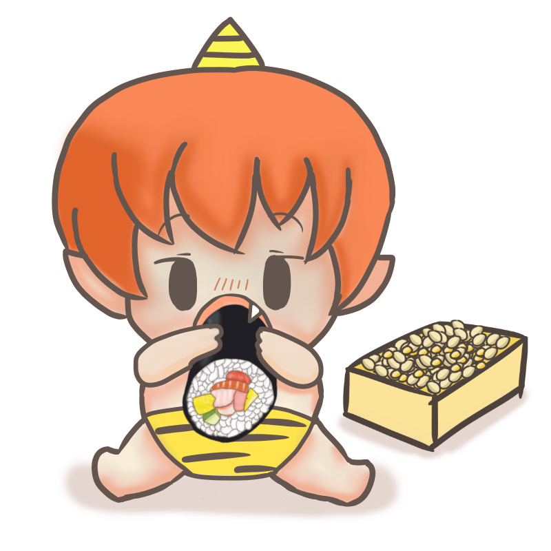 恵方巻を食べる赤ちゃん鬼