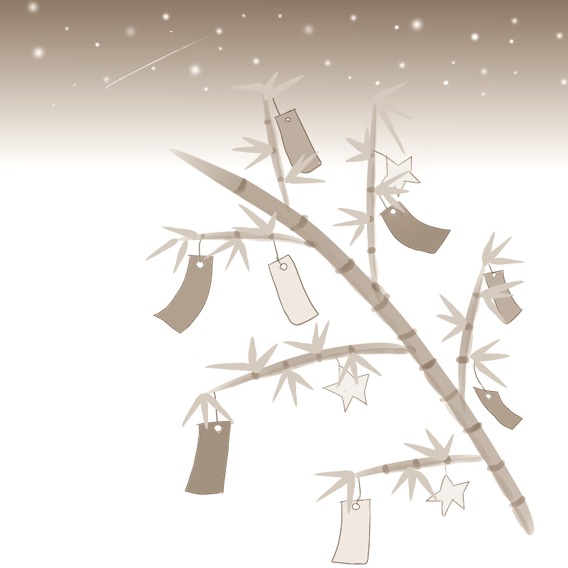 願い事、叶うかな?七夕飾りのイラスト(セピア色)