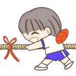 オーエス!オーエス!綱引きをする男の子のイラスト