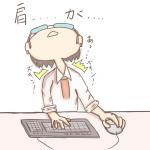 ノートPC派にはオススメ!作業机の代わりの低価格な優れもの