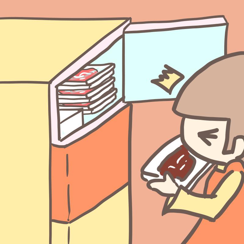 肉 冷凍焼け(オレンジ)