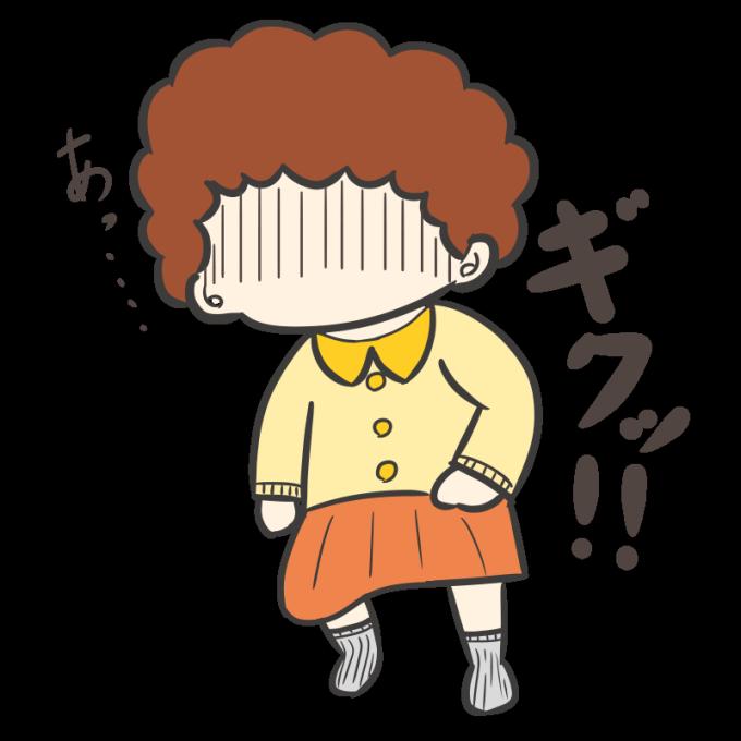 http://pipi.pya.jp/wp-content/uploads/8701e01d69dbd8888e18cd86a8d4dcc4-680x680.png