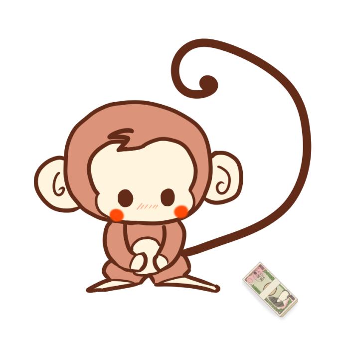 百万円を拾ったサル