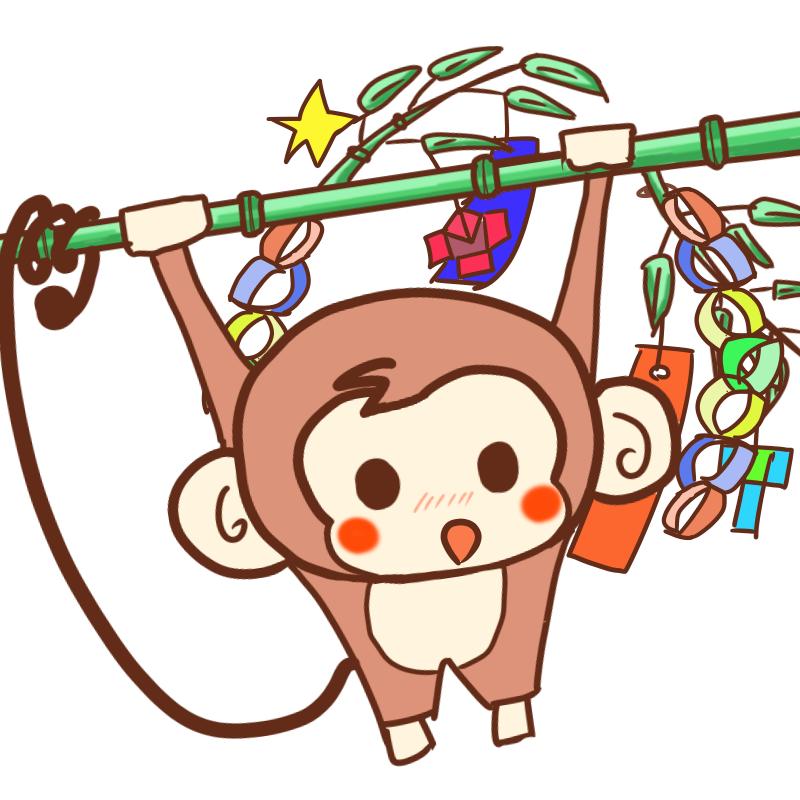 竹にぶら下がる可愛いサル(昼バージョン)