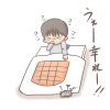 咳こんで眠れない…!夜中の咳が止まらない時、僕の最も速攻効果だった方法