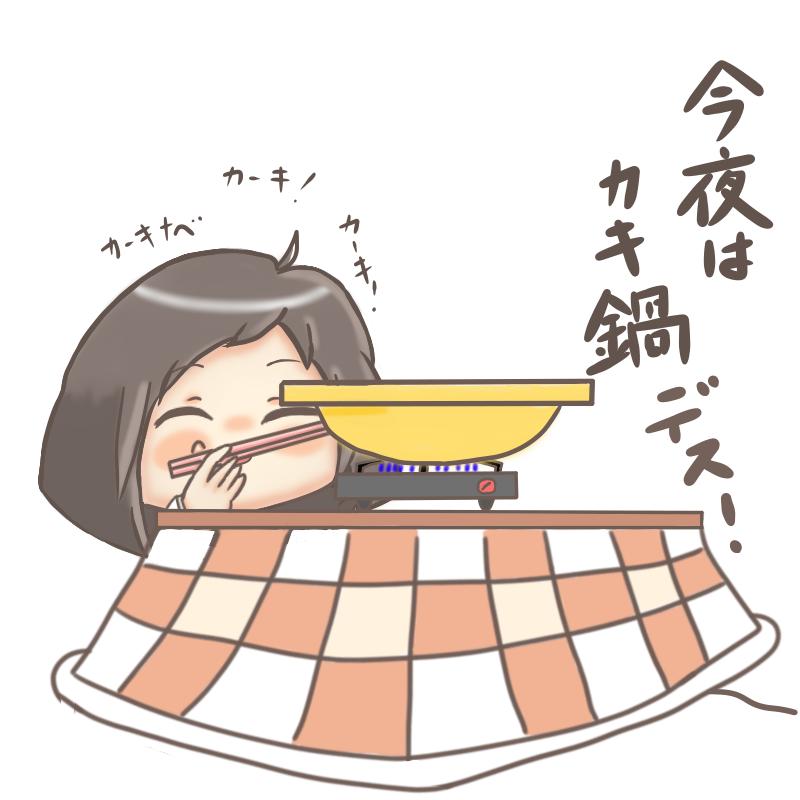 今夜が牡蠣鍋!味がぐっと変わるカキの下ごしらえの方法