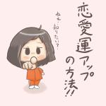 Toshi&Lithiがポロリ!女子力&恋愛運UP術をアップさせるパワーストーンとは?