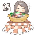女子力が大幅にアップしたっ!鍋で使う白菜の下ごしらえの方法