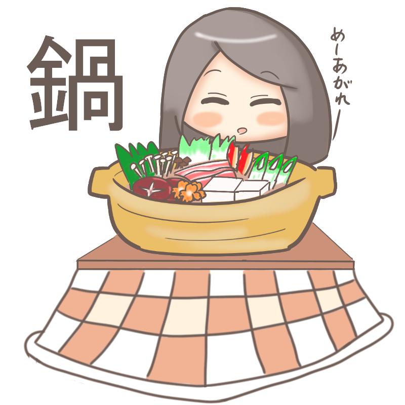 女子力アップ!鍋の白菜の下ごしらえの方法