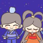 七夕の夜限定♡彦星様と織姫様のツーショットのフリーイラスト