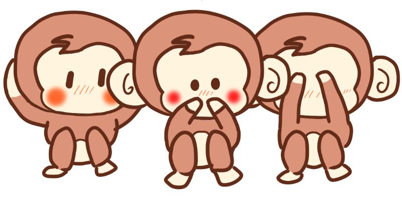 三猿のイラスト