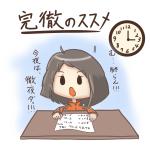 受験、宿題、仕事….完徹する前に!知っておきたい完全徹夜対策
