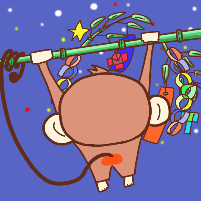竹にぶら下がる可愛いサル(七夕バージョン)