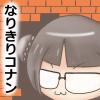 2015年の名探偵コナンは「業火の向日葵」!「劇場版 名探偵コナン」歴代作品一覧