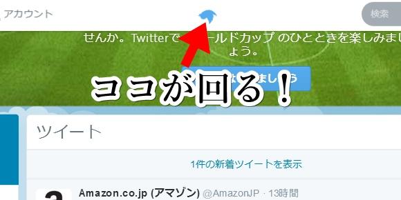 何故に「コナミコマンド」?Twitterの隠しコマンドが発見される